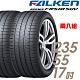 【飛隼】AZENIS FK510 SUV 高性能輪胎_二入組_235/55/17 product thumbnail 2