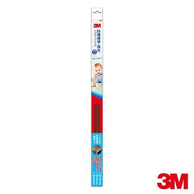 3M 兒童安全防撞邊條60cm-褐色
