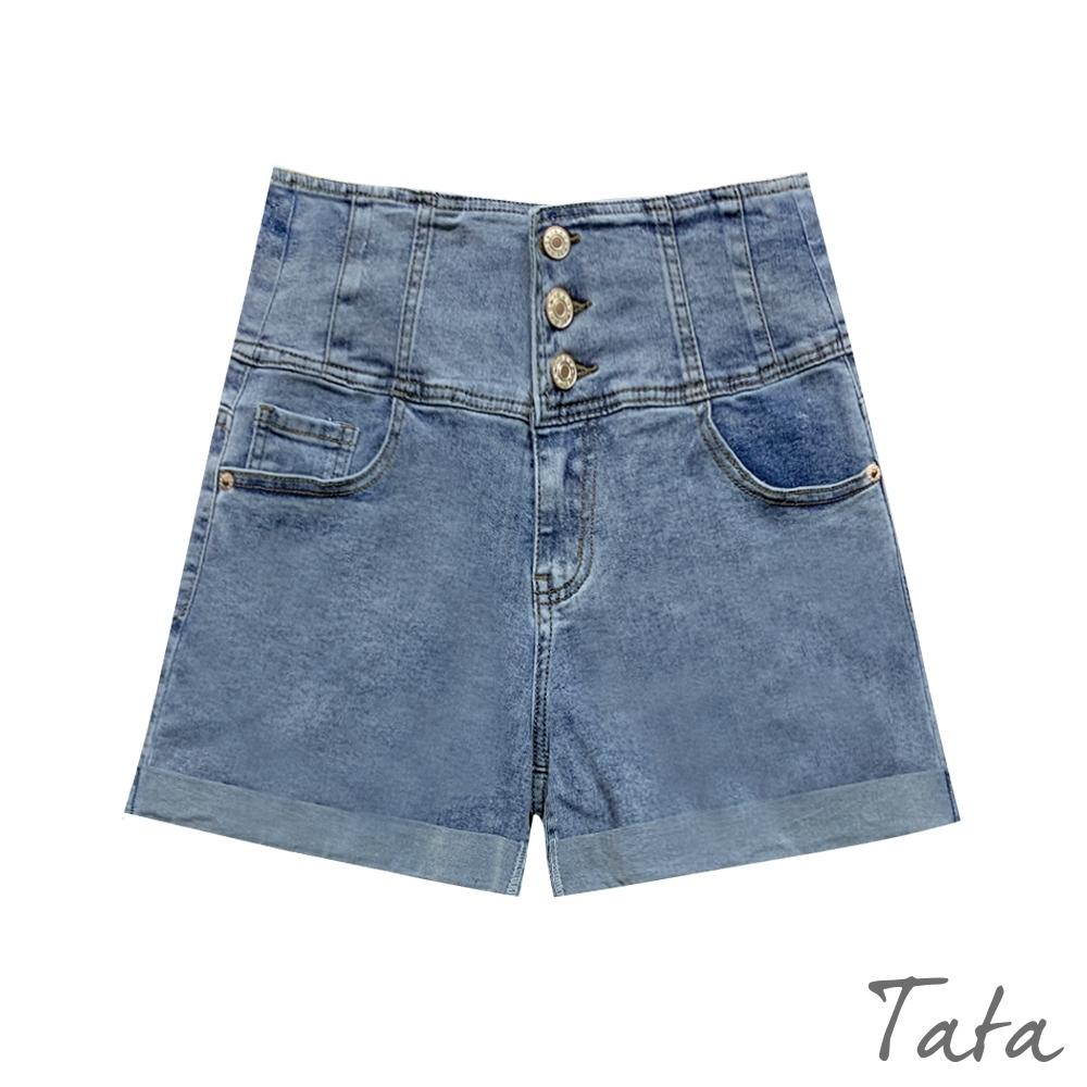 高腰排扣反摺牛仔短褲 TATA-(S~L)