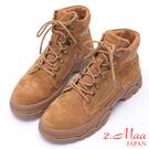 2.Maa 復古刷舊造型綁帶麂皮工程靴 - 棕
