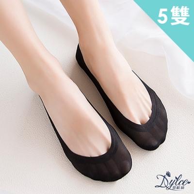 Dylce 黛歐絲 日韓360度立體冰絲記憶綿隱形襪(超值5雙-隨機)