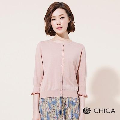 CHICA 甜美範味荷葉七分袖針織罩衫(2色)