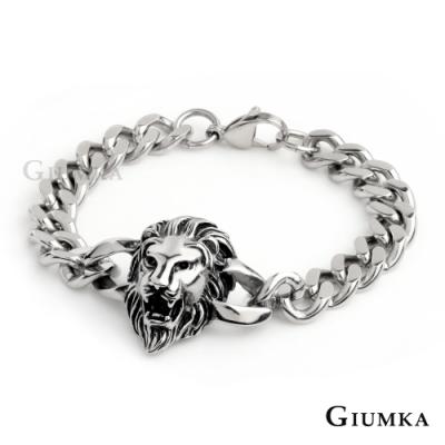 GIUMKA獅子王傳奇白鋼手鍊動物仿舊刷黑中性男手鏈