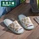 【品牌週全館8折起-生活工場】西瓜派對涼感拖鞋-黃M product thumbnail 1