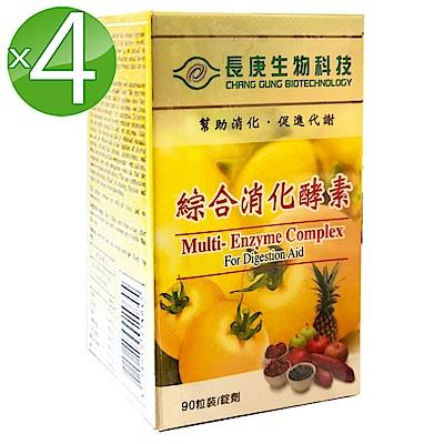 長庚生技 綜合消化酵素4入組(90錠/瓶)
