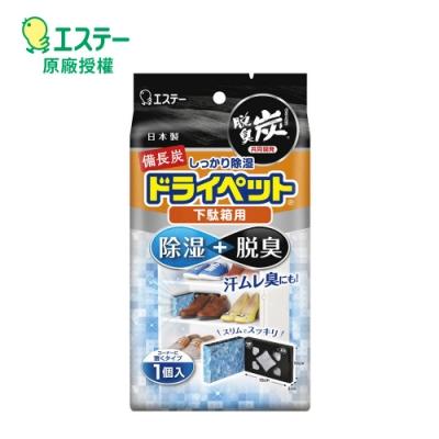 ST雞仔牌 備長炭吸濕脫臭-鞋櫃用(除濕劑54g+脫臭劑41g)