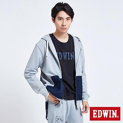 EDWIN 職人手作 牛仔口袋連帽外套-男-麻灰