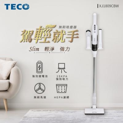 TECO東元 slim 輕淨強力無刷吸塵器 XJ1809CBW