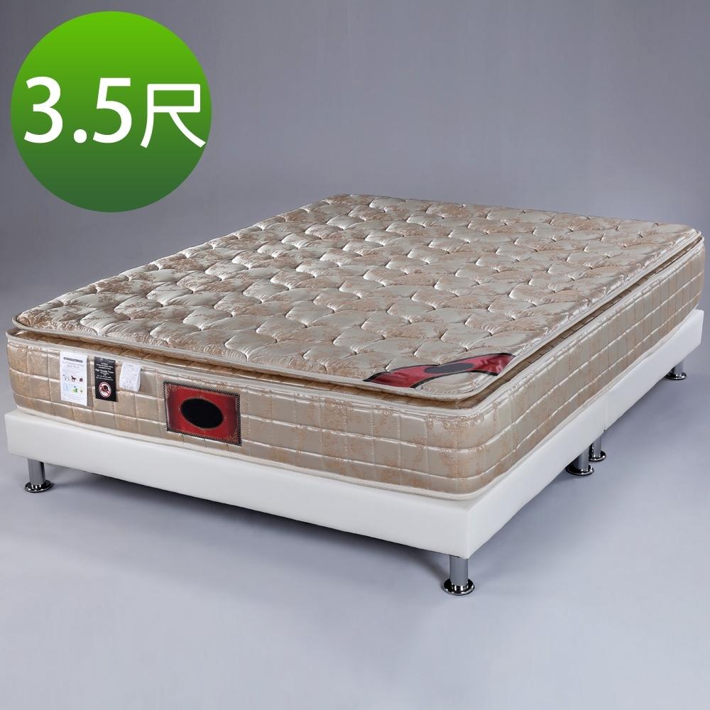 Homelike 克萊三線精梳棉獨立筒床墊-單人3.5尺