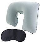 OMAX舒適植絨頸枕1入+高級眼罩1入