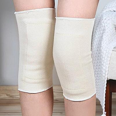 iSFun 膝蓋保暖 秋冬防寒加絨彈性護膝襪套