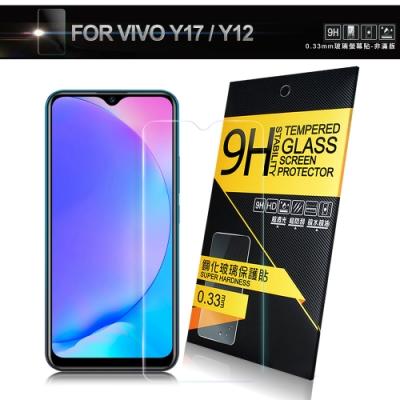 NISDA for VIVO Y17 / Y12 鋼化 9H 0.33mm玻璃螢幕貼-非滿版