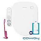 Coway 濾淨智控數位馬桶座 BA-19【進階加長款】