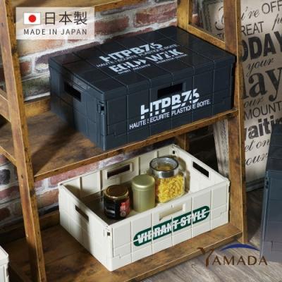 日本山田YAMADA 日製貨櫃風文字印花可堆疊摺疊收納箱-M