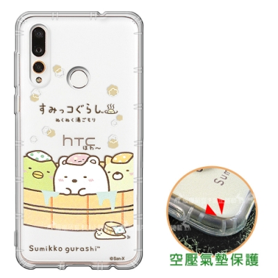 SAN-X授權正版角落小夥伴HTC Desire 19空壓保護手機殼溫泉