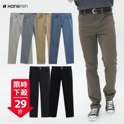 [時時樂限定]Hang Ten - 男裝 -純色休閒直筒褲 - 七款選