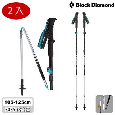 Black Diamond 女款 Distance Flz 環形滑扣登山杖112207 (一組兩支) / 湖水藍