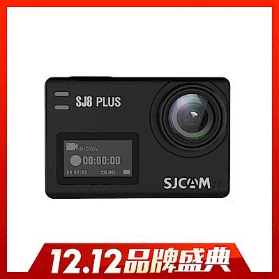 SJCAM SJ 8  Plus 防水型運動攝影機單機(公司貨) 4 K高畫質