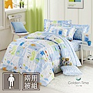 GOLDEN-TIME-開心下雨天(藍)-精梳棉-單人三件式兩用被床包組