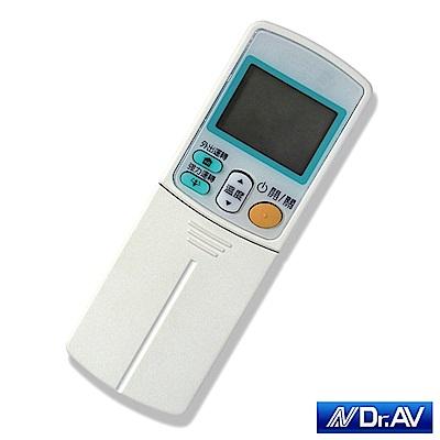 Dr.AV 大金專用冷氣遙控器/變頻款(BP-DN2)