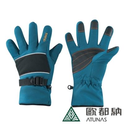 【ATUNAS 歐都納】防水防風保暖手套A1AG1906N藍綠/登山旅遊/機車禦寒配件