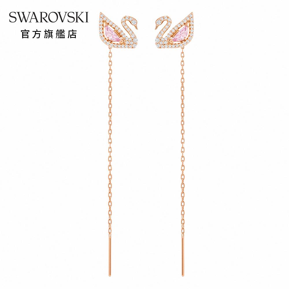 SWAROVSKI 施華洛世奇 Dazzling Swan 玫金色光彩粉紅天鵝長形穿孔耳環