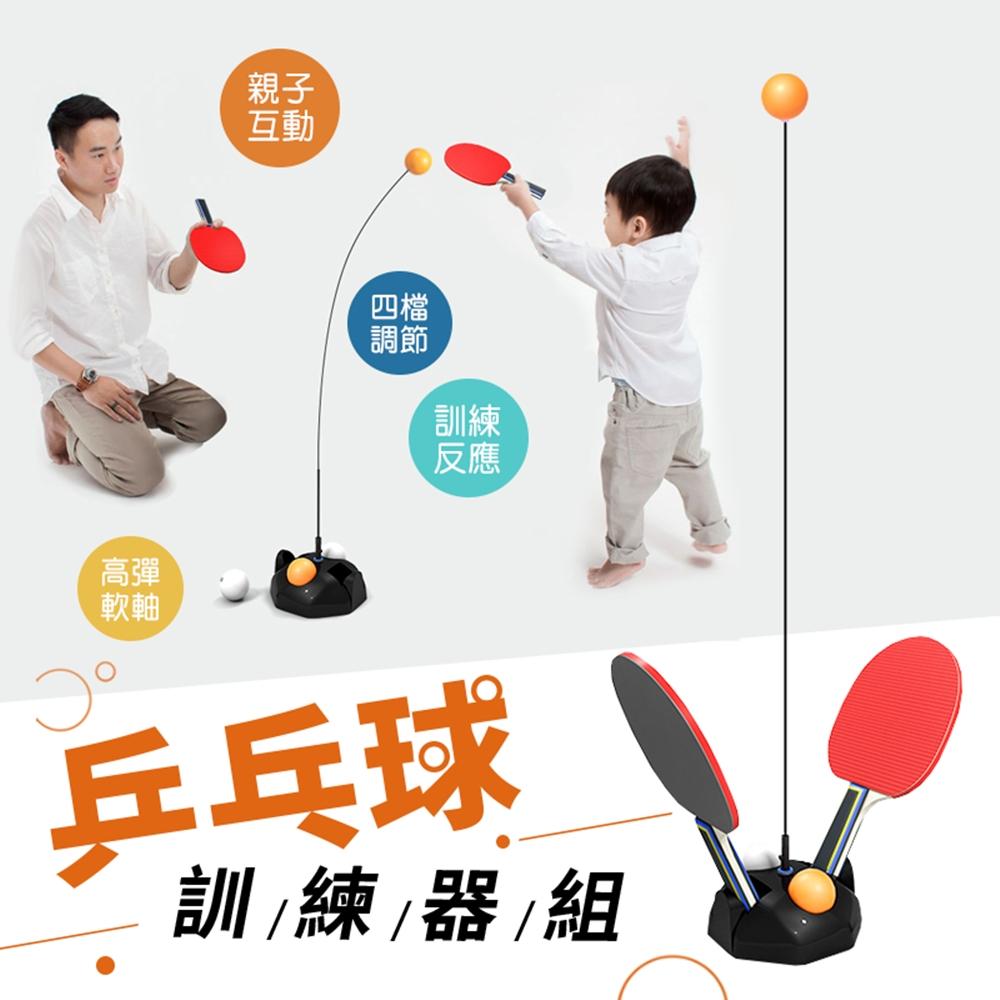 升級版四段式超穩固乒乓球訓練器組
