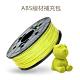 XYZprinting - ABS 線材補充包 Refill 600g (茶晶色) product thumbnail 1