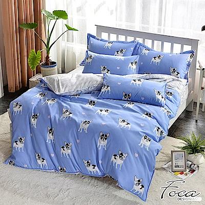 FOCA歡樂法鬥  加大-北歐風活性印染100%雪絨棉四件式薄被套床包組