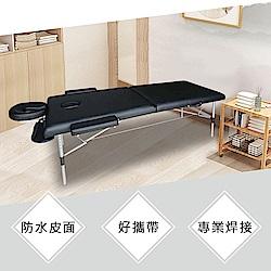 【COMESAN康森】快速折疊整脊美容床─床高61-83公分