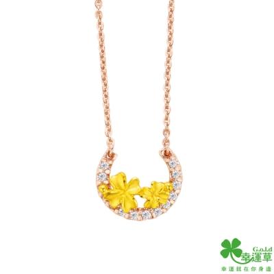 幸運草金飾 璀璨花季黃金/純銀鎖骨項鍊