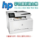 HP Color LaserJet Pro MFP M283fdw 無線雙面觸控彩色雷射傳真複合機(7KW75A) product thumbnail 1
