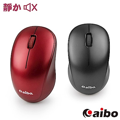 aibo KA88 極靜音 2.4G無線靜音滑鼠