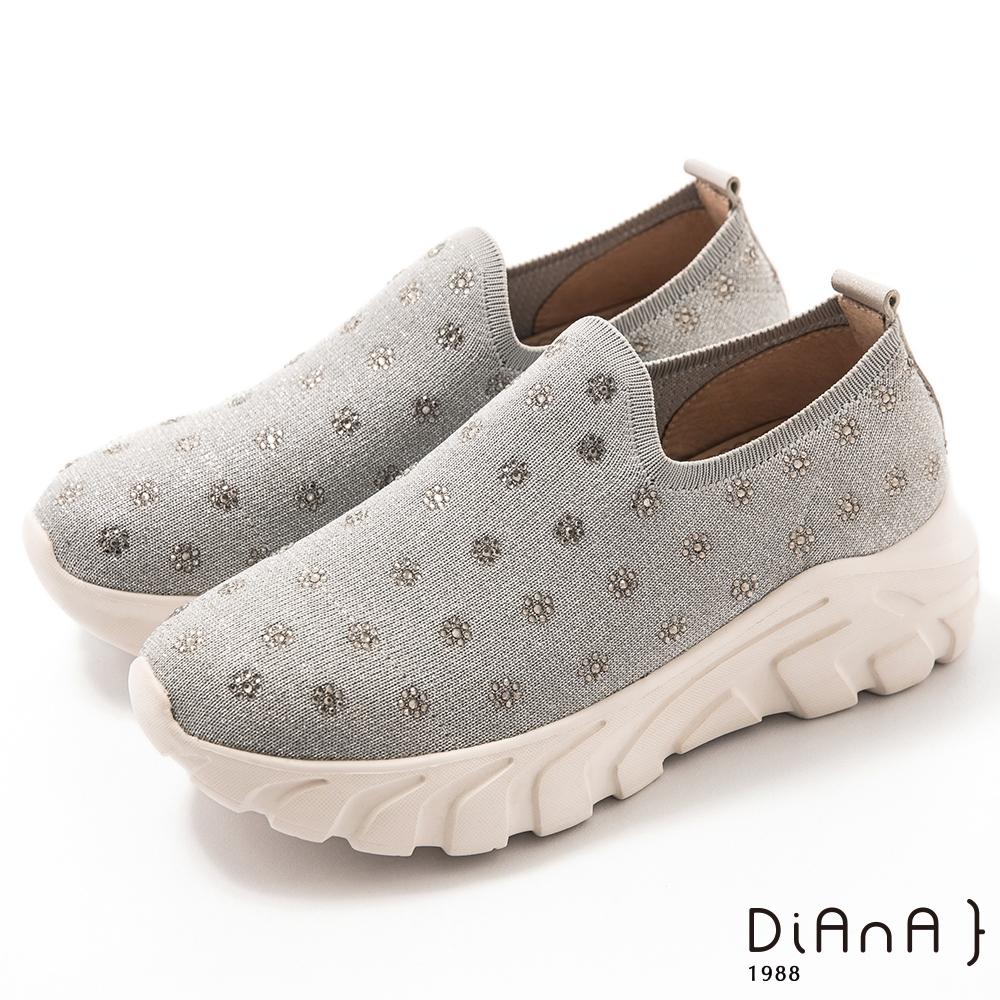 DIANA 5cm 彈性針織圈形水鑽飾輕量鞋底休閒鞋-漫步雲端焦糖美人–銀灰