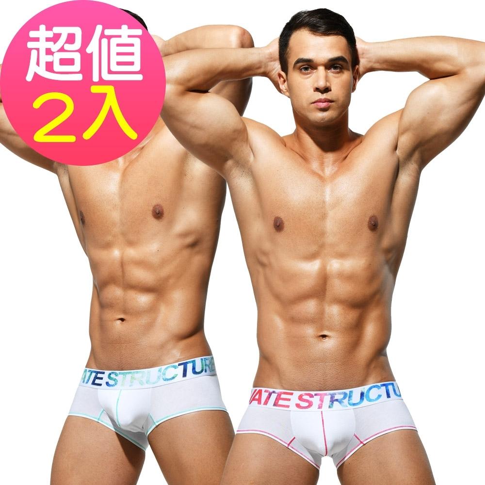 P.S極光系列天絲棉莫代爾超彈透氣四角男內褲(2入組顏色隨機)