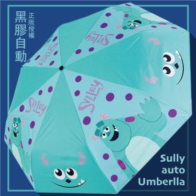 迪士尼Disney 黑膠抗UV自動晴雨傘- 毛怪Sully 怪獸大學