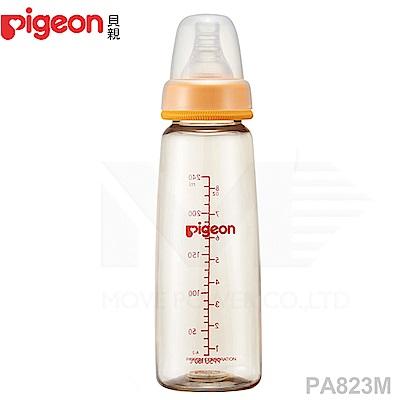 【任選】《Pigeon 貝親》母乳實感ppsu標準奶瓶-顏色隨機【窄口徑240ml】