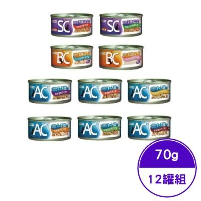 YAMI亞米-AC健寶機能貓罐系列 70g (12罐組)