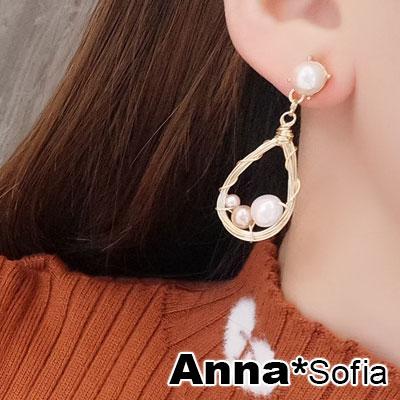 【3件5折】AnnaSofia 纏繞水滴絲線珠彩 純手工耳針耳環(金系)