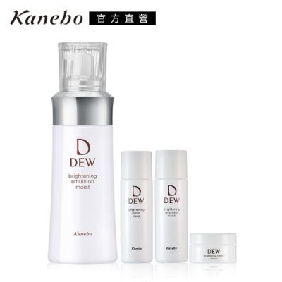 Kanebo 佳麗寶 DEW淨潤白柔膚乳保濕特惠組