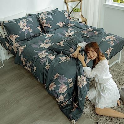 AmissU 頂級60支新疆長絨棉雙人加大床包枕套3件組 滿庭香
