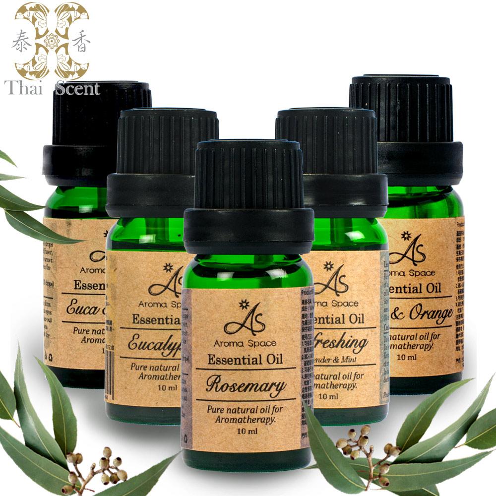 ThaiScent泰香 100%純天然放鬆紓壓精油5入組(10ml/入)
