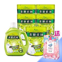 茶樹莊園 茶樹超濃縮洗衣精超值組-1正裝5補充
