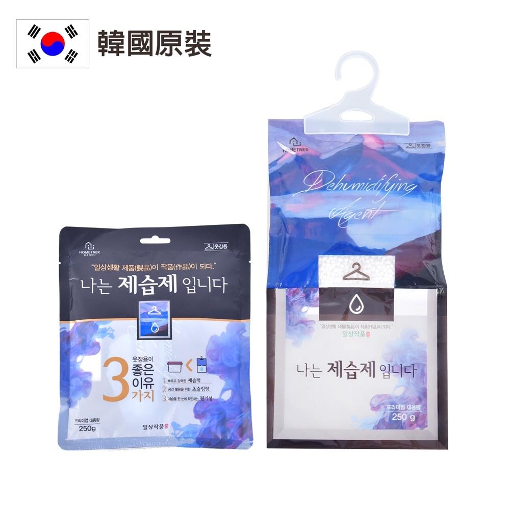 韓國原裝 超吸水防潮可掛式除濕袋/防霉乾燥劑(250g) _5包