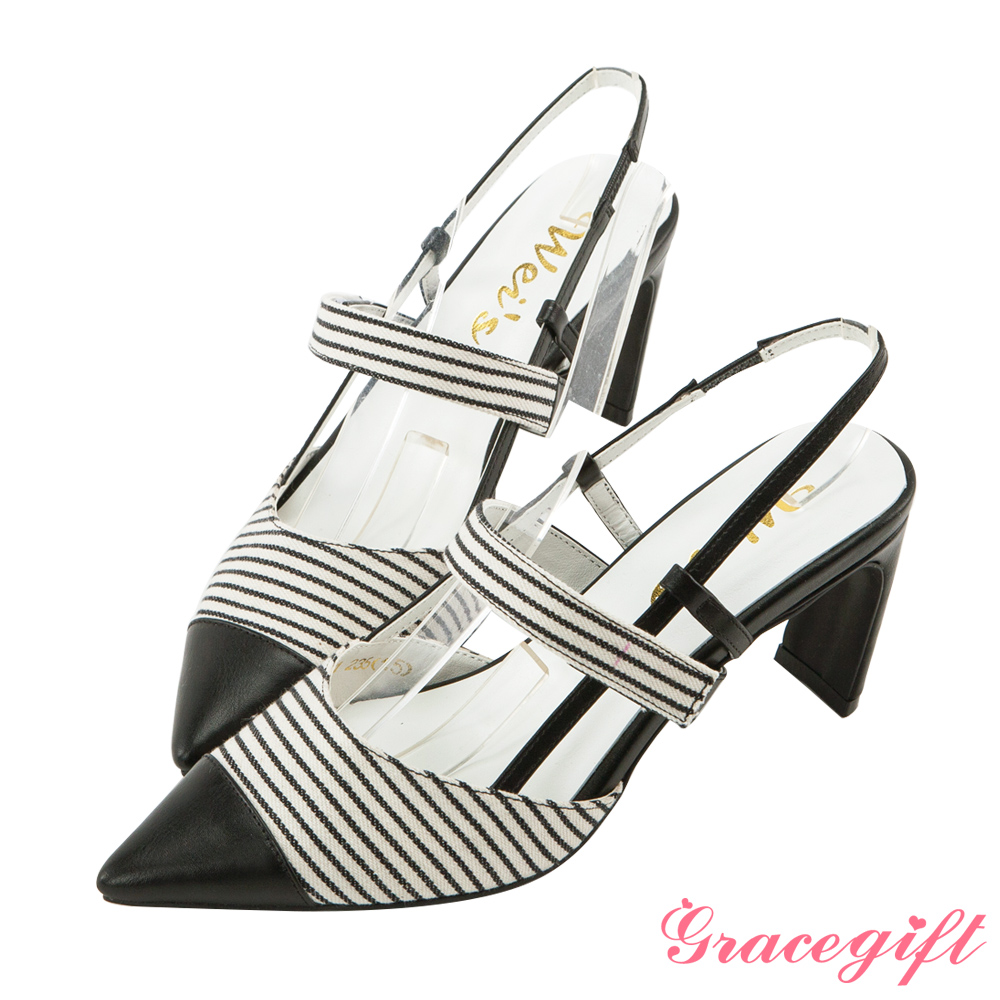 Grace gift X Wei唐葳-拼接尖頭條帶後空設計跟鞋 條紋
