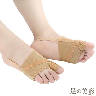 足的美形 調整型拇趾外翻輔助套 (1雙)