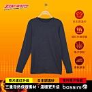 bossini男裝-遠紅外線調溫Tee(發熱衣)  02深藍色