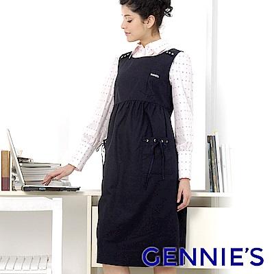 Gennies專櫃-圓領式背心洋裝款電磁波防護衣(丈青/軍綠/粉GQ42)