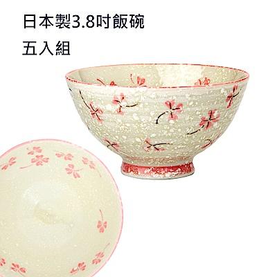 Royal Duke 日本製3.8吋飯碗5入組-粉紅幸運草