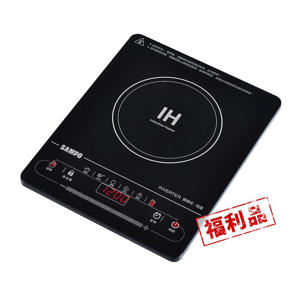 SAMPO聲寶 超薄觸控變頻電磁爐 KM-SF12Q(福利品)